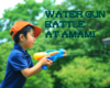 【2018年7月8日】奄美大島のあやまる岬で水鉄砲バトルを企画します!